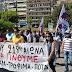 Νέα απεργία την Τετάρτη 16 Ιούνη  ενάντια στο νομοσχέδιο - έκτρωμα