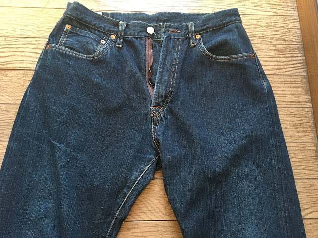45rpmのジーンズ