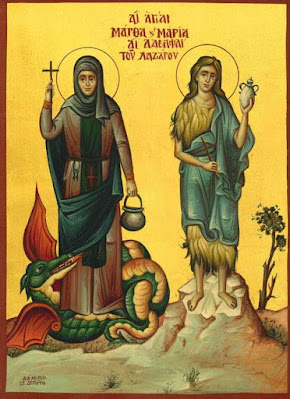 Οι αδελφές του Λαζάρου Μάρθα και Μαρία στα Ευαγγέλια
