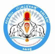 Kerala Devaswom Board Recruitment 2021