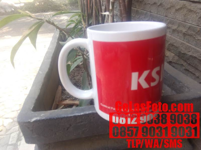 CODE PROMO MUG MON ALBUM PHOTO