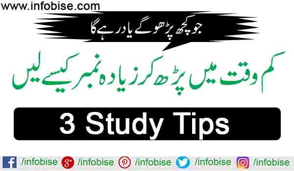 study-tips
