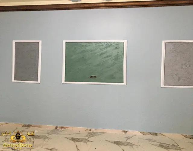 حوائط بالوان قطيفة