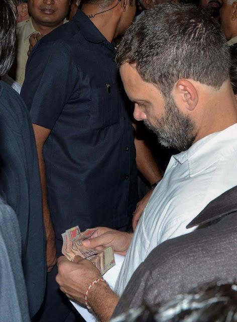 real image of rahul gandhi viral photo seeing porn