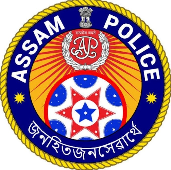 Assam Police Constable 6662 Post (AB&UB) Admit Card 2020 Download from 25th July
