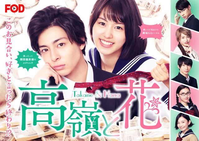 Download Dorama Jepang Takane to Hana Batch Subtitle Indonesia