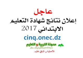 http://www.e-onec.com/p/2017-cinqonecdz.html?m=1