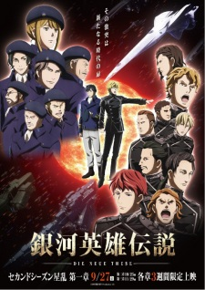 Xem Anime Ginga Eiyuu Densetsu: Die Neue These SS2 - The Legend of the Galactic Heroes: The New Thesis - Stellar War Part 1, Ginga Eiyuu Densetsu: Die Neue These 2nd Season VietSub