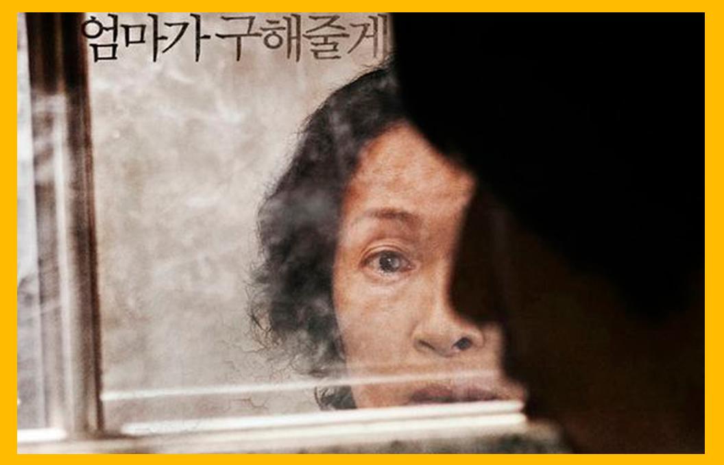 cinema coreano dicas de filmes coreanos