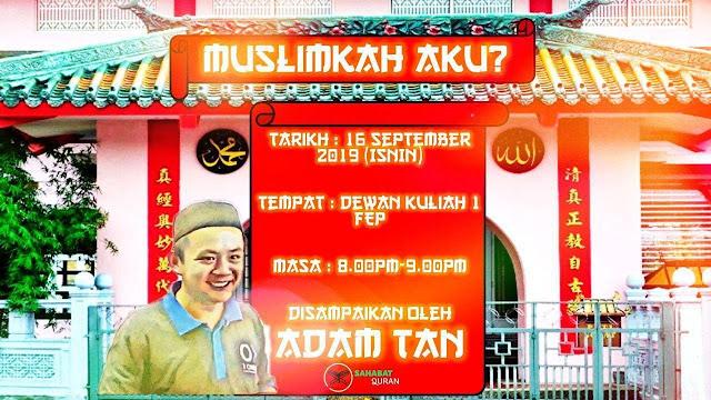 Program Muslimkah Aku (SQUKM)