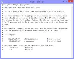 كيفية إعادة ضبط ملف Hosts على الإعداد الافتراضي