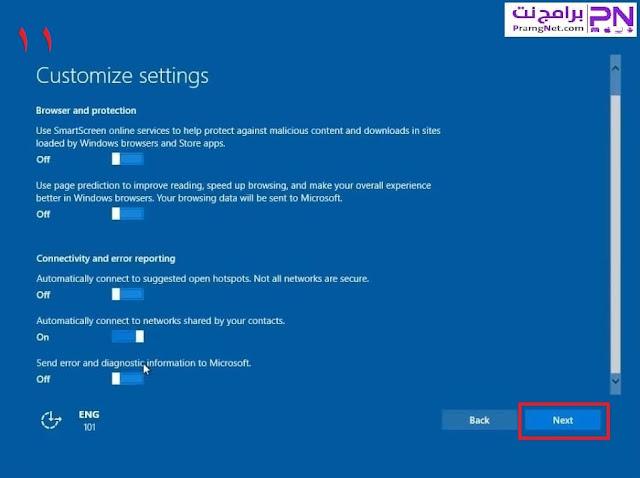 تنزيل ويندوز 10 النسخة العربي