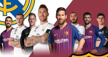 برشلونة - ريال مدريد في الكلاسيكو ما هي تشكيلة برشلونة الجديدة؟ | موقع عناكب