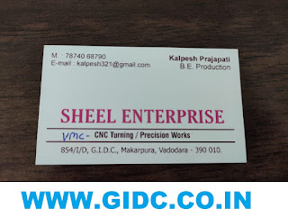 SHEEL ENTERPRISE - 7874068790