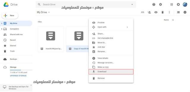 لا يمكن تحميل هذا الملف في الوقت الحالي في جوجل درايف drive