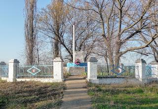 Маячки. Славянский р-н, Донецкая обл. Воинский мемориал