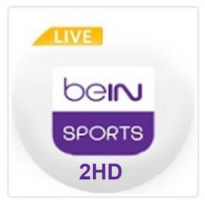 Bein Sports 2  بث مباشر Broadcast live