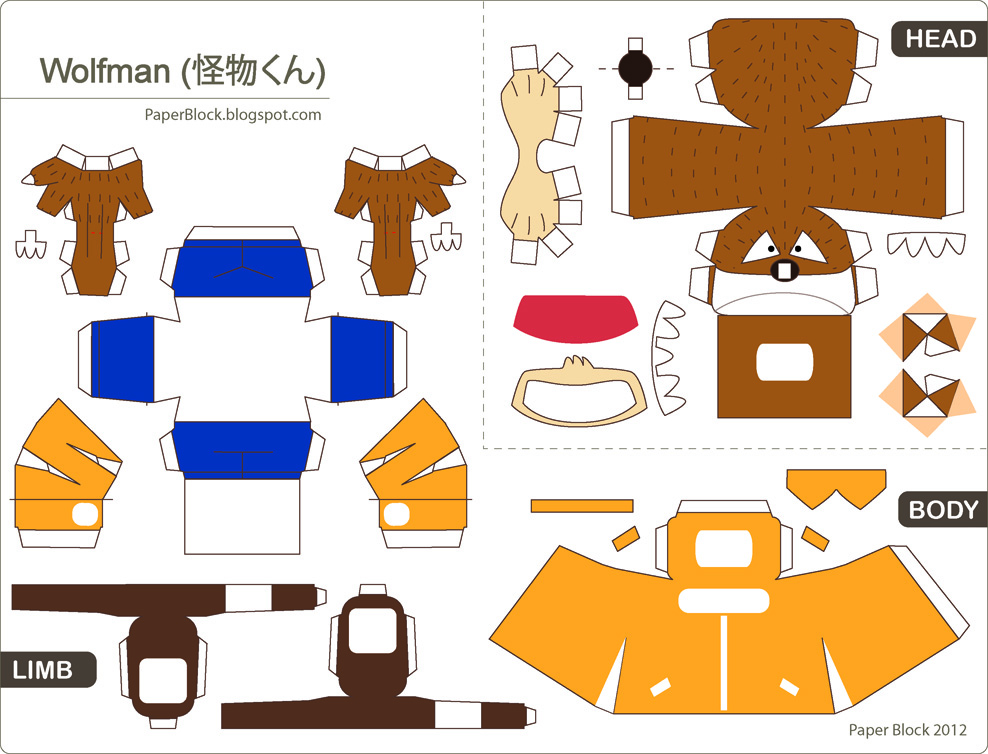 PAPER BLOCK: Template - Wolfman (怪物... PAPER BLO
