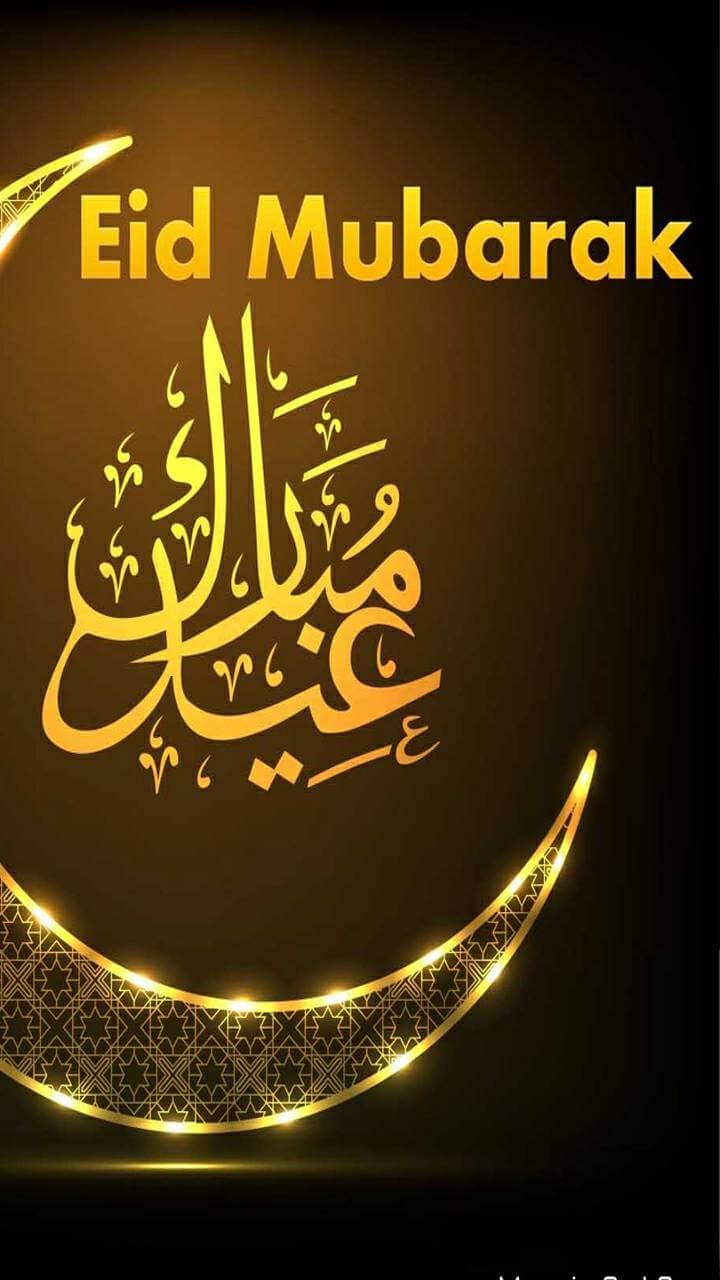 ঈদ sms|Eid এস এম এস ২০২০|Eid Mubarak SMS 2020 | বাংলা ঈদ এম এস এস ও পিকচার |ঈদের এস এম এস |ঈদের এস এম এস | ঈদের পিকচার ২০২০ | ঈদের ছবি ডাউনলোড | ঈদের মেসেজ | ঈদ কার্ড ২০২০