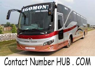Agomoni Express images