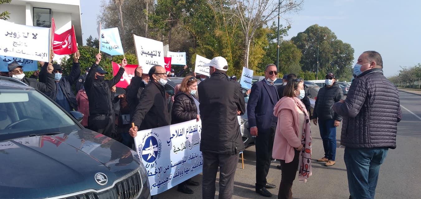 الوقفة الإحتجاجية للنقابة الوطنية للإستشارة الفلاحية