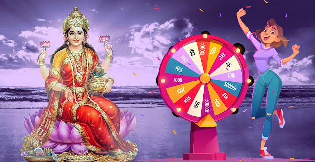 Super kuber lucky draw lottery