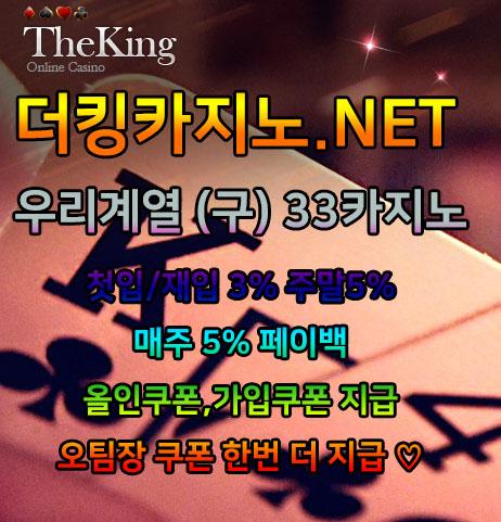 http://xn--o80b78a992buje88c.net/