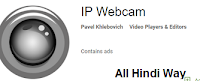 icon of webcam by all hindi way