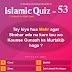 Islamic Quiz 53
