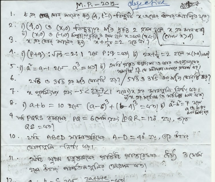 Latest Mathematics suggestion for 2012 Madhyamik(10th