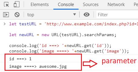 How to get URL parameters in Lighting web componet(lwc