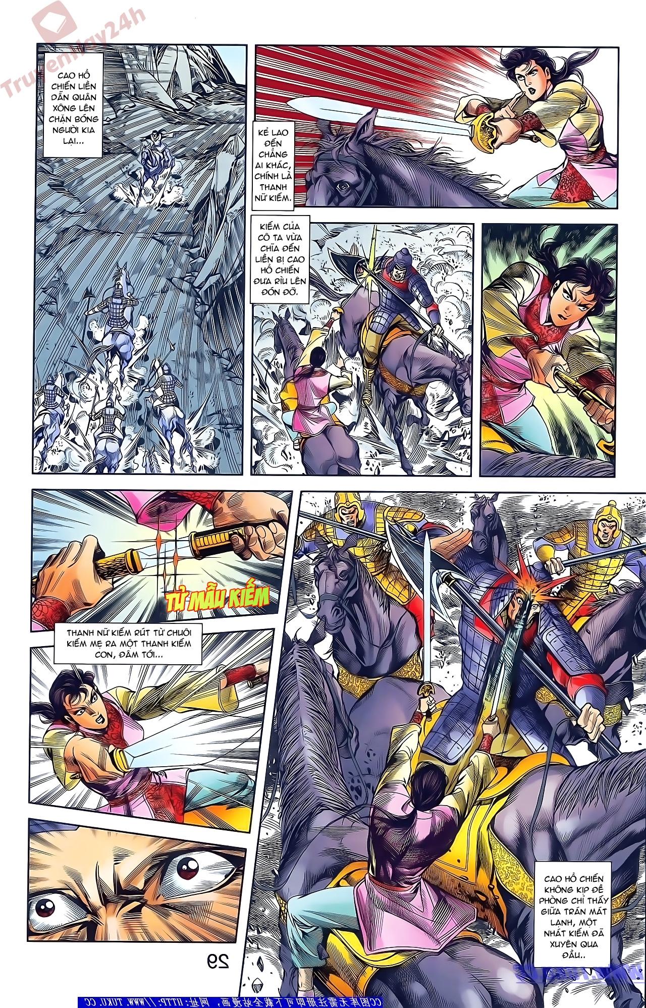 Tần Vương Doanh Chính chapter 48 trang 15