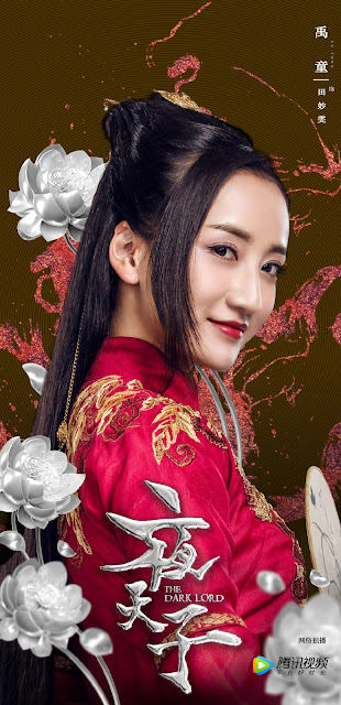 The Dark Lord Chinese web-drama
