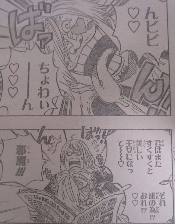 One Piece Chapter 910 Bahasa Indonesia Baca Manga Gratis