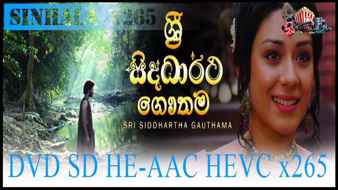 full Sri Siddhartha Gautama man dubbed download