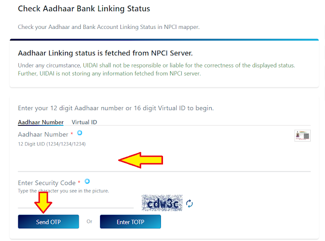 How to cheak your aadhar card link status with bank.
