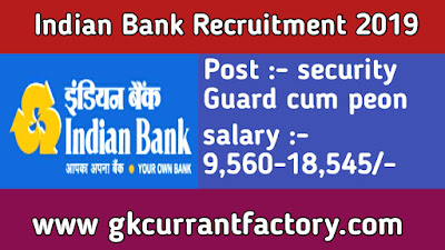 Indian Bank security Guard cum peon Recruitment, Indian bank recruitment 2019-20