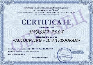 dokument-vypusknice-kursa-buhgalterov-certificat