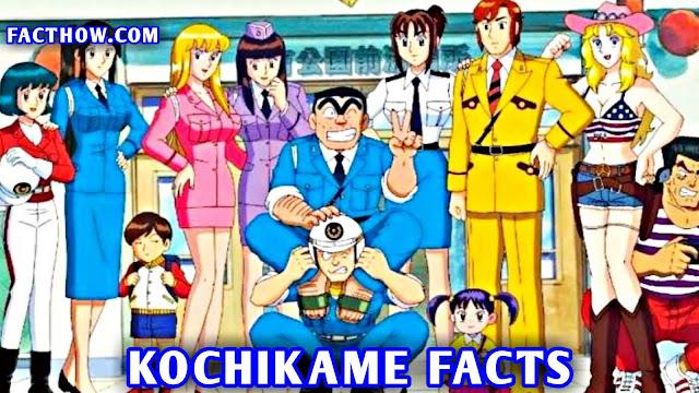 kochikame-ryotsu-38-interesting-amazing-rochak-tathya-facts-hindi-facthow-fact-how-2020-ryotsu-kankichi-manga-series