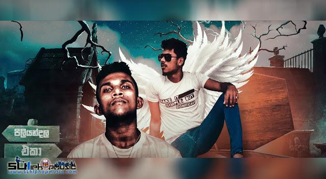 Dr.BSKing, Sinhala Rap, lyrics video, sl hiphop,