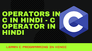 Operators in C in Hindi
