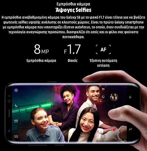 Samsung-galaxy-s8-(3)