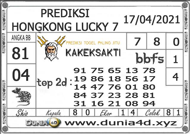 Prediksi Togel HONGKONG LUCKY 7 DUNIA4D 17 APRIL 2021