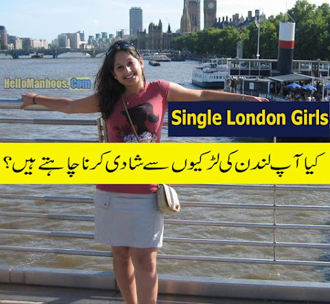 Single London Girls Whatsapp Numbers