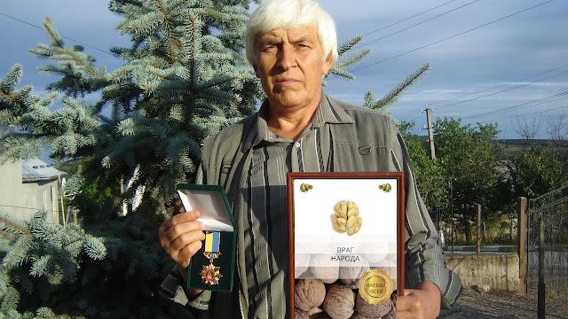 Николай Киктенко лукавый пес с Молдовы