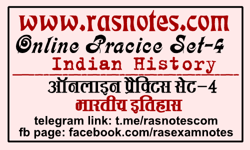 Online Practice test for Indian History-4
