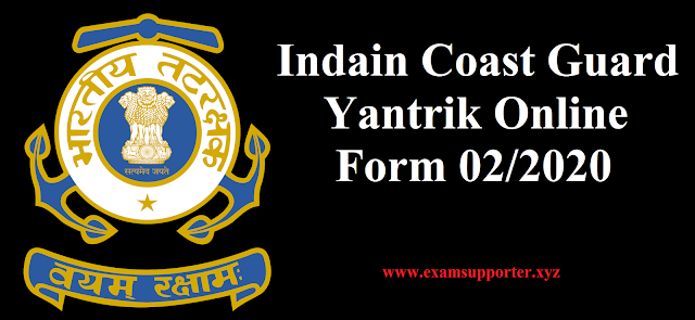 Indian Coast Guard Yantrik 02/2020 Batch Online Form 2020 by examsupporter.xyz