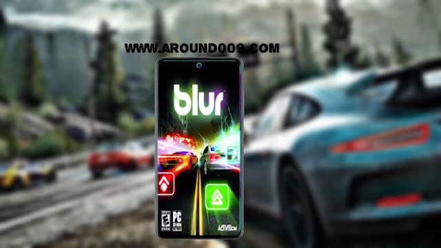 تنزيل لعبة بلور للاندرويد والايفون : blur 2020 برابط مباشر من ميديا فاير [ بحجم مضغوط ]
