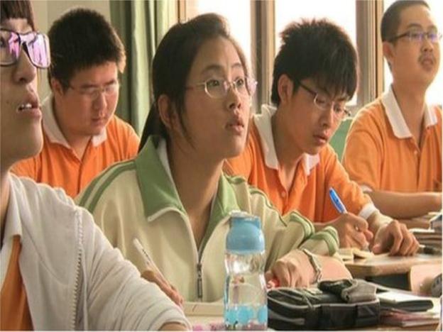 China Haramkan Kotak Buku Teks