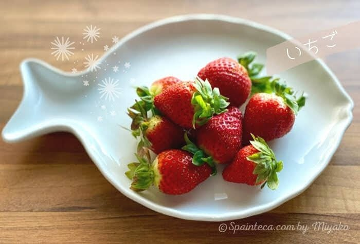 白い皿に盛られているスペインの旬の摘みたての赤いイチゴ
